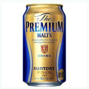 ケース ST ザ・プレミアムモルツ 350ml缶×24本  ビール サントリー|ricaoh