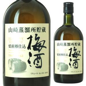 ST 山崎蒸留所貯蔵焙煎樽仕込み梅酒 14度 660ml  リキュール 梅酒|ricaoh