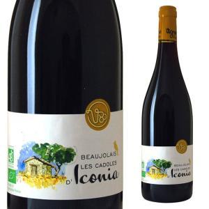 ボジョレー ルージュ ビオ ルカドルデイコニア750ml 赤ワイン ricaoh