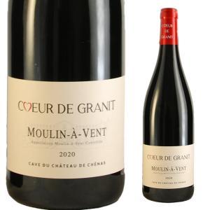 ムーラン ナヴァン クールドグラニット 2015 750ml シャトー・ド・シエナ 金賞受賞 赤ワイン ricaoh