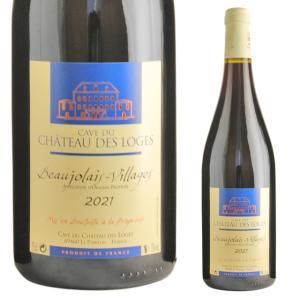 ボジョレー ヴィラージュ トラディション 2015 750ml シャトー・デ・ロージュ 金賞受賞 赤ワイン ricaoh