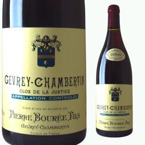 ジュブレ シャンベルタン クロ・ド・ラ・ジャスティス 2008 750ml 赤ワイン ricaoh