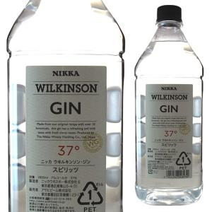 大容量 ウィルキンソン ジン 37度 1800ml スピリッツ ジン ricaoh