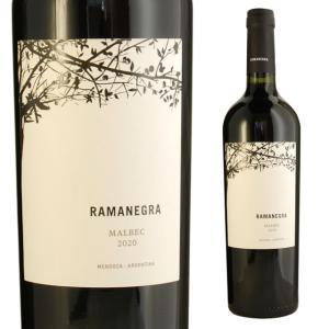 ラマネグラ マルベック 750ml 2016 赤ワイン ricaoh