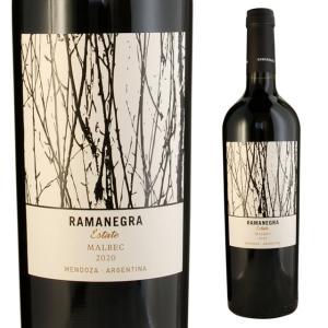 ラマネグラ エステート マルベック 2015 750ml 赤ワイン ricaoh