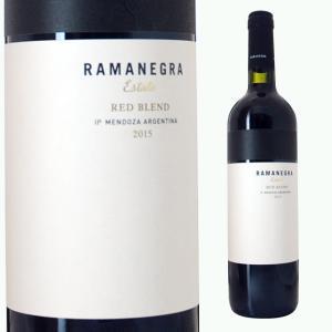 ラマネグラ エステート レッドブレンド 2015 750ml 赤ワイン ricaoh