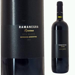 ラマネグラ レゼルバ レッドブレンド 2015 750ml 赤ワイン ricaoh