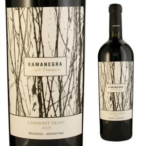 ラマネグラ シングルヴィニヤード カベルネフラン 2015 750ml 赤ワイン ricaoh