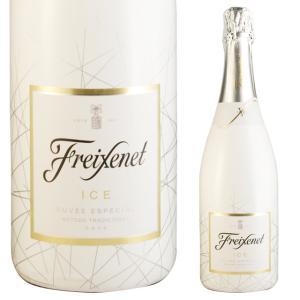 "FREIXENET ICE CUVEE ESPECIAL  昼12時までのご注文は""あすつく""対象で..."