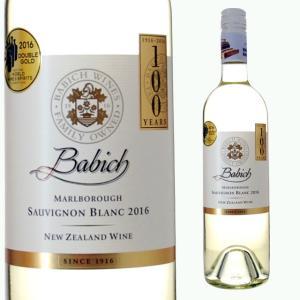 バビッチ マールボロ ソーヴィニヨンブラン 2016 750ml 白ワイン ricaoh