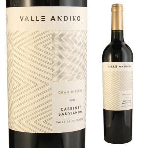 ヴァレアンディーノ グランレゼルバ カベルネソーヴィニヨン 2013 750ml 赤ワイン ricaoh