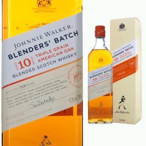 箱入 JW トリプルグレーン アメリカンオーク 10年 41度 700ml ジョニーウォーカー ウイスキー ブレンディッド スコッチ|ricaoh