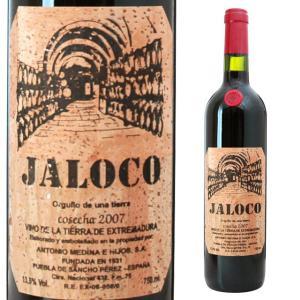 ハロコ 750ml 有機ワイン 赤ワイン|ricaoh