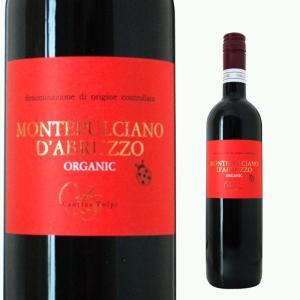 オーガニック モンテプルチアーノ ダブルッツォ 750ml  赤ワイン|ricaoh