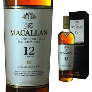 箱入 マッカラン 12年 40度 700ml ザ・マッカラン ウイスキー モルト スコッチ|ricaoh