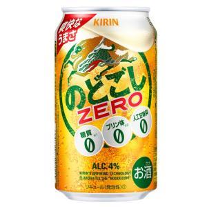 ケース キリン のどごしZERO 350ml缶×24本 第3ビール|ricaoh