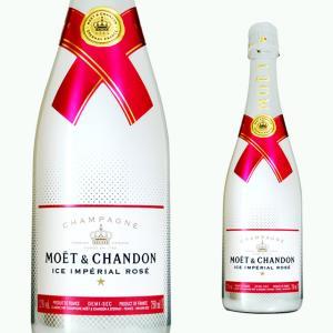 モエ・エ・シャンドン ロゼ アイス アンペリアル  750ml シャンパン|ricaoh
