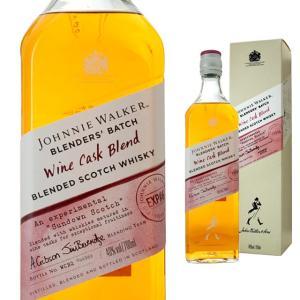 箱入 JW ワインカスクブレンド 40度 700ml ジョニーウォーカー ウイスキー ブレンディッド スコッチあすつく ワインカスク 限定ボトル|ricaoh