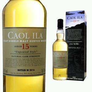 箱入 カリラ 15年 アンピーテッド カスクストレングス 61.5度 700ml ウイスキー モルト スコッチ ricaoh