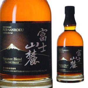 富士山麓 シグニチャーブレンド 50度 700ml ウイスキー 国産あすつく signature blend ウィスキー ブレンデッドウイスキー 贈り物 |ricaoh