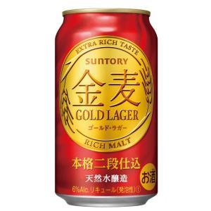 [残暑見舞仕様][ケース] ST 金麦 ゴールドラガー 350ml缶×24本 ricaoh