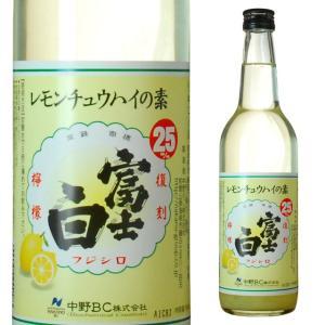 富士白レモンチュウハイの素 25度 600ml|ricaoh