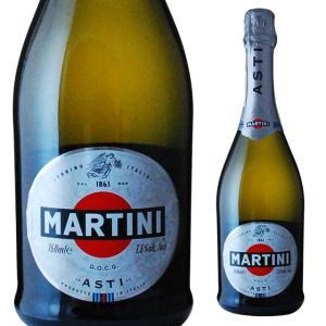 マルティーニ アスティ スプマンテ 750ml イタリア スパークリングワイン 箱なし ギフト スパークリング ワイン 甘口 贈答 プレゼント 誕生日 お祝い|リカオー PayPayモール店
