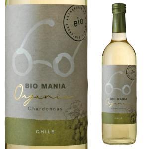 ビオマニア オーガニック チリ シャルドネ 750ml 箱なし 白ワイン サッポロ