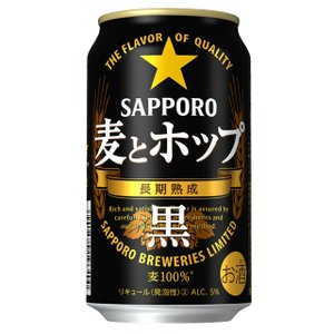ケース サッポロ 麦とホップ 黒 350ml缶×24本 第3ビール|ricaoh
