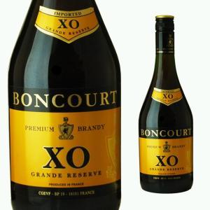 ボンクールXO フレンチブランデー40度 750ml ブランデー フレンチ 果実酒 蒸留酒 フランス...