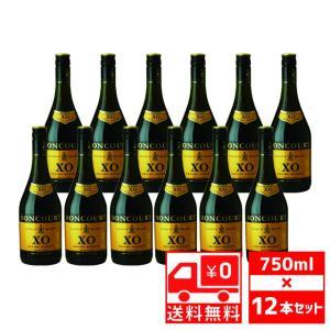 ケース 送無 ボンクールXO フレンチブランデー40度 750ml × 12本 ブランデー フレンチ 蒸留酒 フランス お酒 酒 あすつく 送料無料|ricaoh