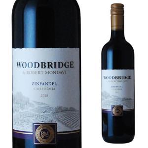 ロバート モンダヴィ ウッドブリッジ ジンファンデル 750ml 赤ワイン|ricaoh