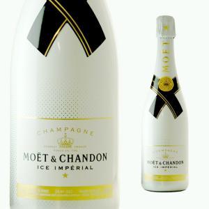 モエ・エ・シャンドン アイス アンペリアル 750ml シャンパンあすつく 甘口 モエアイス モエ moe モエシャンドン モエエシャンドン|ricaoh
