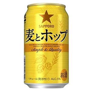 ケース サッポロ 麦とホップ ザ・ゴールド 350ml缶×24本 第3ビール|ricaoh