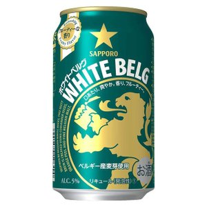 ケース サッポロ ホワイトベルグ 350ml缶×24本 第3ビール|ricaoh