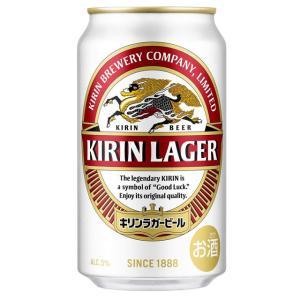 ケース キリン ラガー 350ml缶×24本 ビール キリン|ricaoh