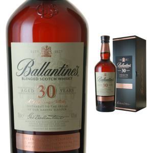 ボックス入 バランタイン 30年40度 700ml ウイスキー ブレンディッド スコッチ ricaoh