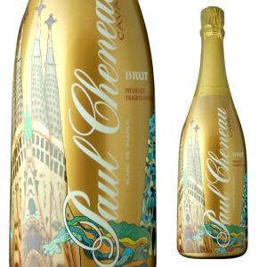 ポール シェノー ブラン ド ブラン ブリュット リゼルバ 750ml スパークリングワイン|ricaoh
