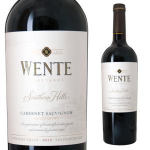 ウェンテ サザンヒルズ カベルネ・ソーヴィニヨン 750ml 赤ワイン|ricaoh