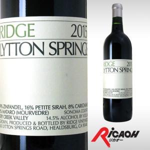 リッジ リットンスプリングス 2014 2015 750ml 赤ワイン|ricaoh