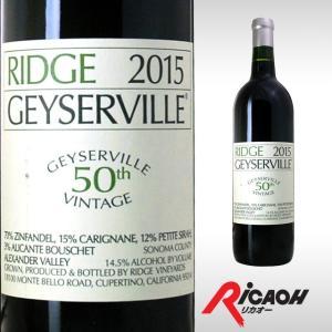 リッジ ガイザーヴィル 2015 750ml 赤ワイン|ricaoh