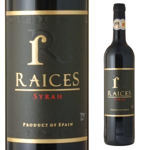 """RAICES SYRAH RESERVA  昼12時までのご注文は""""あすつく""""対象です。離島、一部地..."""