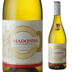 リープフラウミルヒ マドンナ ラインヘッセン 750ml 白ワイン|ricaoh
