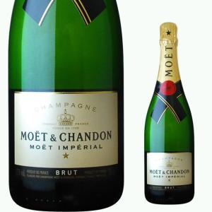 モエ・エ・シャンドン ブリュット アンペリアル 750ml シャンパン スパークリングワイン 辛口 moe シャンパーニュ モエ