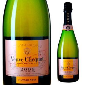 ヴーヴ クリコ ポンサルダン ヴィンテージ ロゼ 2008 750ml シャンパン|ricaoh
