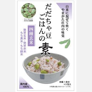 「だだちゃ」とは、山形県庄内地方の方言で親父を指し、庄内藩の殿様は『枝豆』を好んで食べ、「今日はどこ...