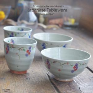 瀬戸焼 ぶどう睦揃 夫婦ご飯茶碗 湯呑みセット ペアセット 和食器 食器セット|ricebowl