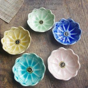 八重菊手塩皿 9.2cm 5個セット 小皿 和食器 食器 豆皿 薬味 しょうゆ小皿 漬物皿 美濃焼 小鉢 釉薬|ricebowl