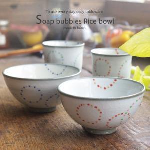 4ピースセット 美濃焼 輪つなぎ睦揃 【専用ギフト箱入り】ご飯茶碗 湯のみ  ペア 赤&青|ricebowl