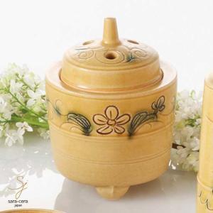 美濃焼 手彫り黄瀬戸花彫香炉 和食器 食器|ricebowl